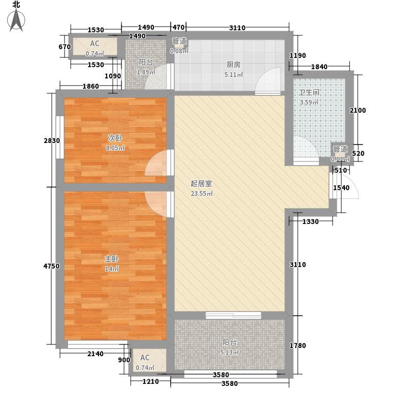 星光城90.00㎡星光城户型图B户型2室2厅1卫1厨户型2室2厅1卫1厨