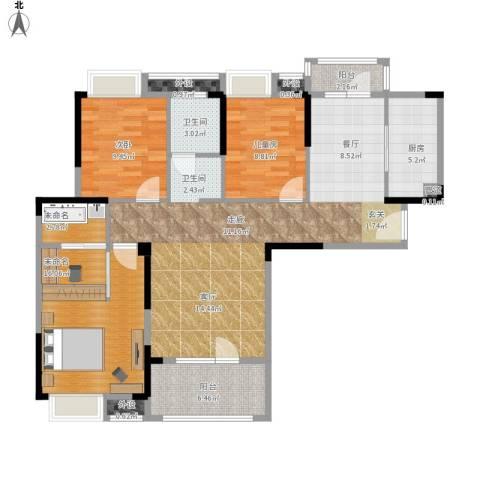 王家湾中央生活区2室1厅1卫1厨134.00㎡户型图