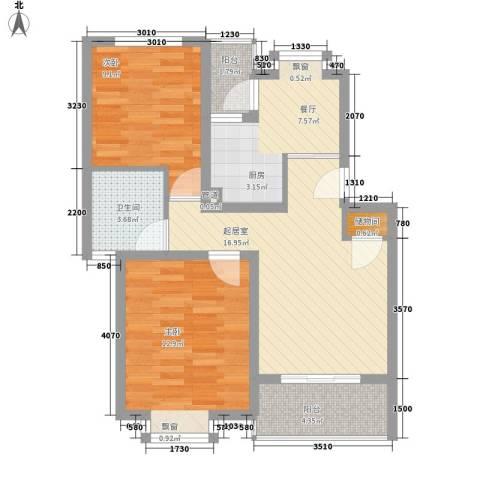 当代高邸2室1厅1卫0厨84.00㎡户型图
