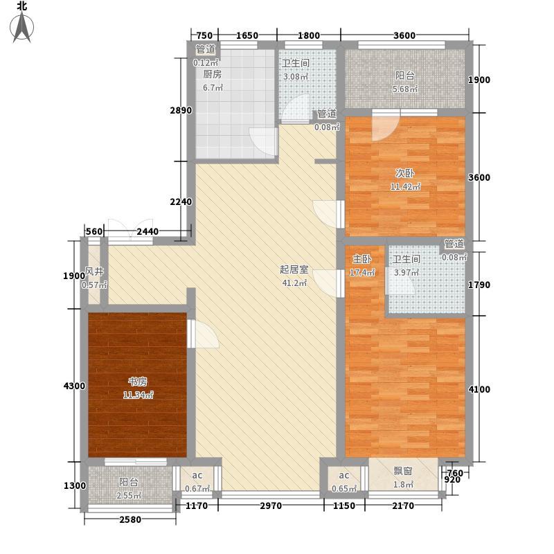 金色玺园132.00㎡D2户型3室2厅2卫1厨