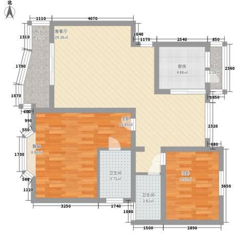 上海未来黄山新城2室1厅2卫1厨105.00㎡户型图