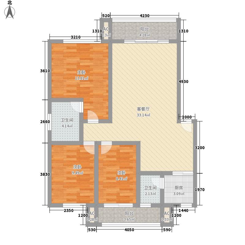 大龙家园122.40㎡1#A型户型3室2厅2卫1厨