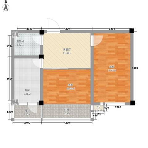 瑞阳广场2室1厅1卫1厨85.00㎡户型图
