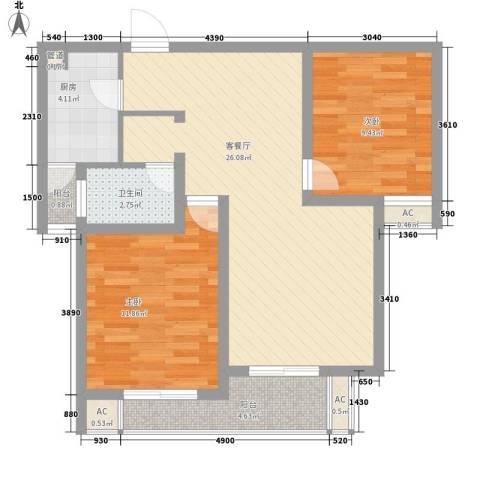 永宁雅苑2室1厅1卫1厨72.02㎡户型图