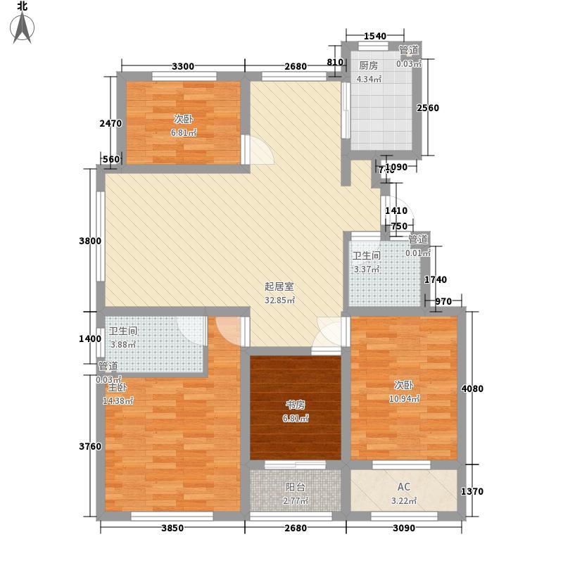 银都花园130.58㎡银都花园户型图B4户型4室2厅2卫1厨户型4室2厅2卫1厨