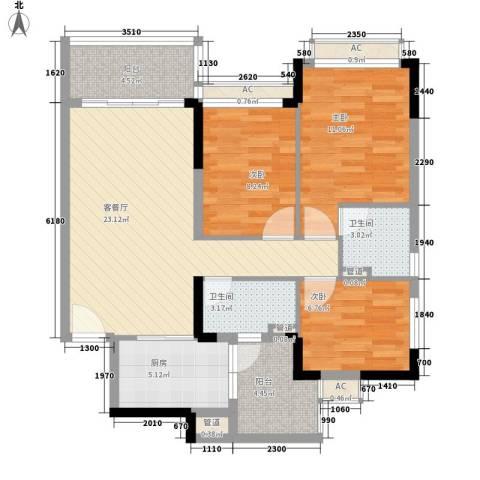 恒大山水城别墅3室1厅2卫1厨106.00㎡户型图