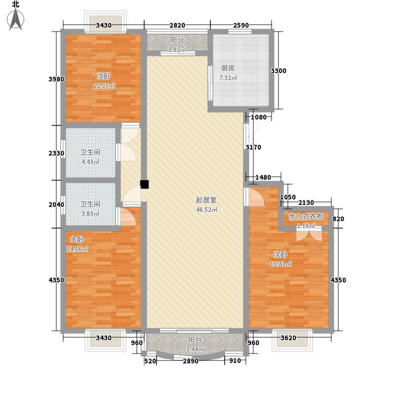 欣月湖158.84㎡A户型3室2厅2卫1厨