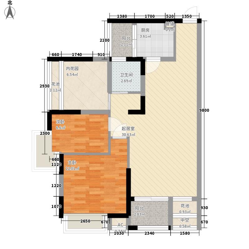 现代印象华庭87.00㎡现代印象华庭户型图5栋标准层1-B户型2室2厅1卫户型2室2厅1卫
