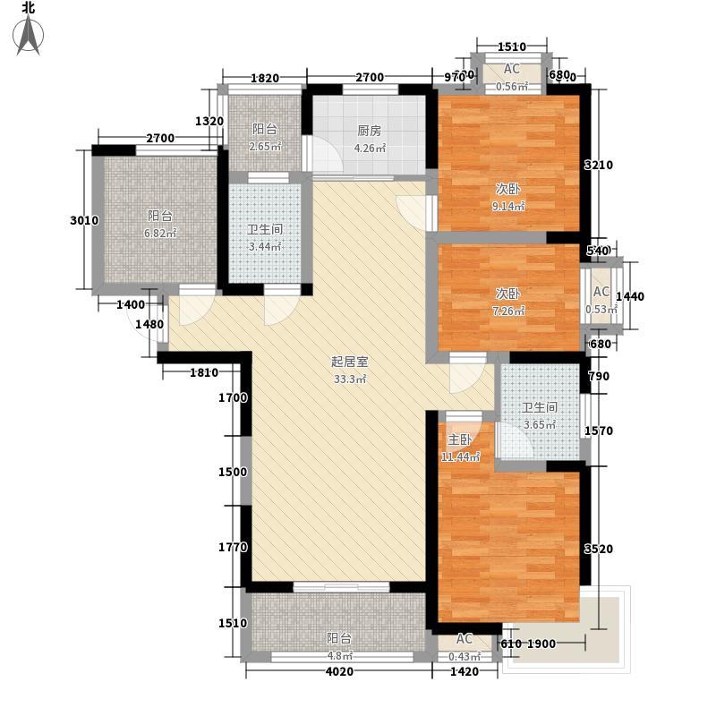 米兰印象131.60㎡C1户型4室2厅2卫1厨