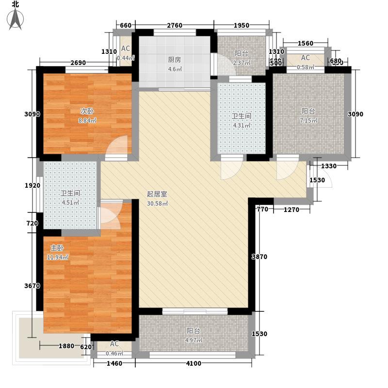 米兰印象118.55㎡B4户型3室2厅2卫1厨