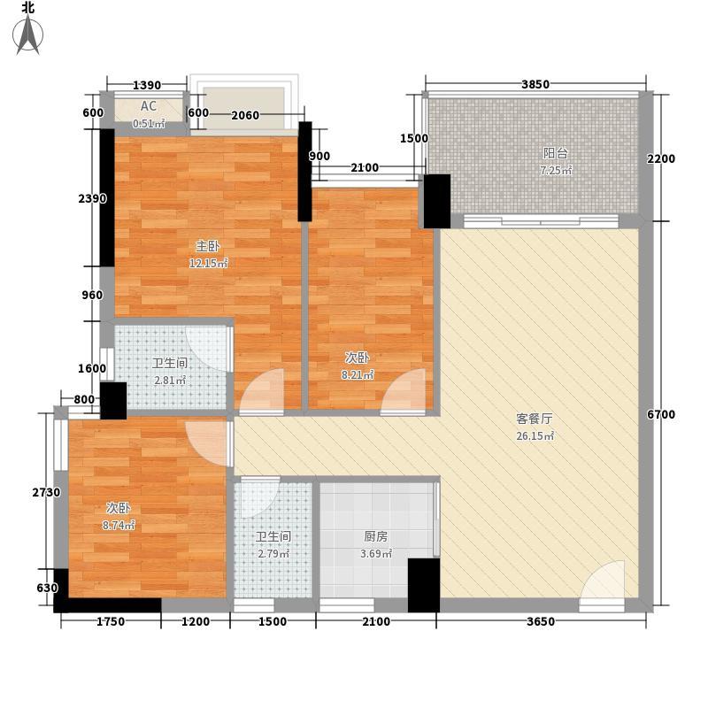 公园・上座97.72㎡公园・上座户型图东苑花园3室户型图3室2厅1卫1厨户型3室2厅1卫1厨