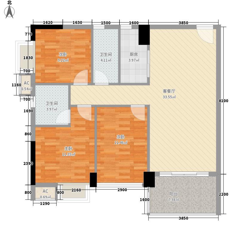 公园・上座117.93㎡公园・上座户型图东苑花园3室户型图3室2厅1卫1厨户型3室2厅1卫1厨