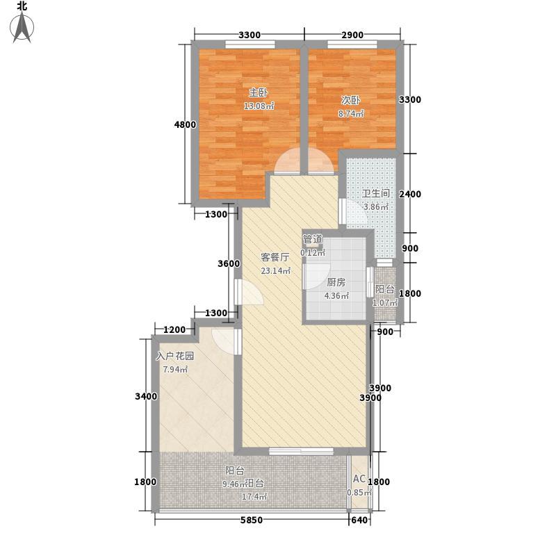 利通天鹅堡88.25㎡3期B2型户型2室2厅1卫1厨