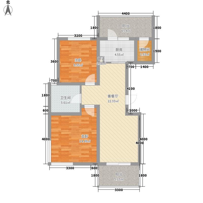 利通天鹅堡87.72㎡3期C5型户型2室2厅1卫1厨