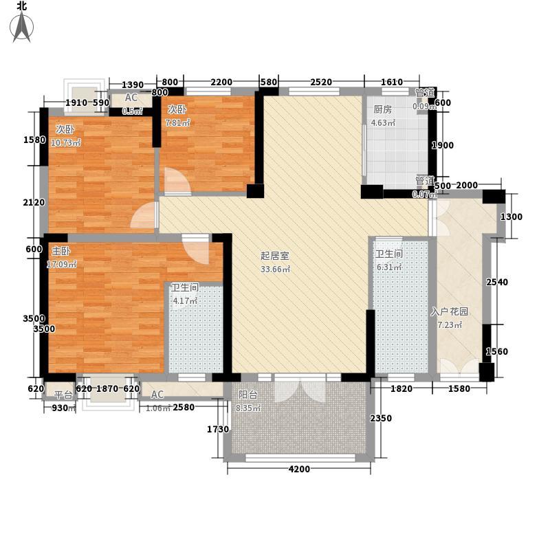 荣华东南海133.70㎡A1户型3室2厅2卫1厨
