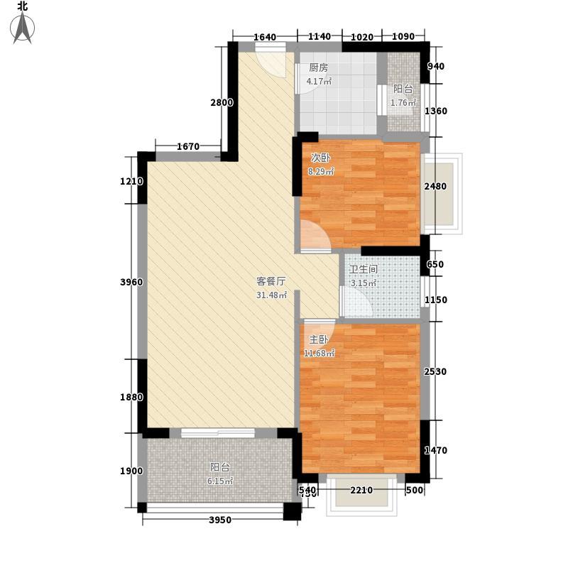 翰林世家88.33㎡8#楼A4户型2室2厅1卫1厨