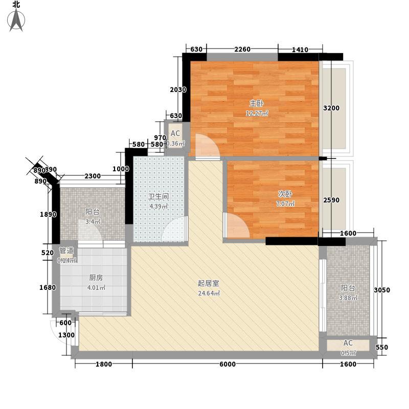 新世纪宜居78.44㎡新世纪宜居户型图B4户型2室2厅1卫户型2室2厅1卫