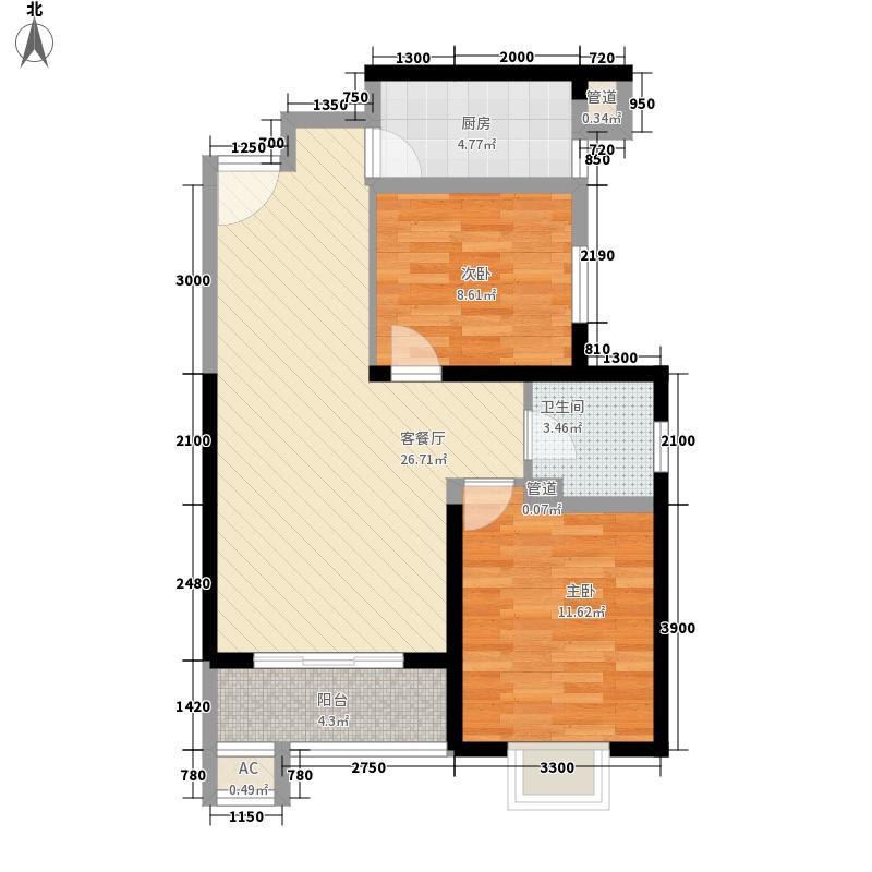 友信和平新区89.11㎡A4户型2室2厅1卫1厨
