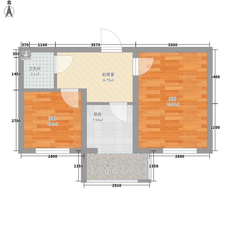 花溪林语48.00㎡花溪林语户型图B户型2室1厅1卫1厨户型2室1厅1卫1厨