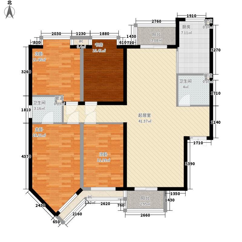 长安花苑161.54㎡长安花苑户型图1.2#一单04户型4室2厅2卫1厨户型4室2厅2卫1厨