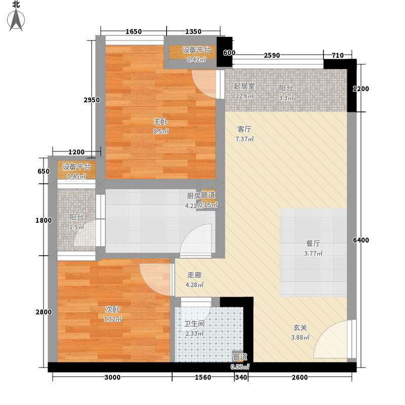 林溪康城61.67㎡一期1号楼B2标准层户型2室2厅1卫1厨