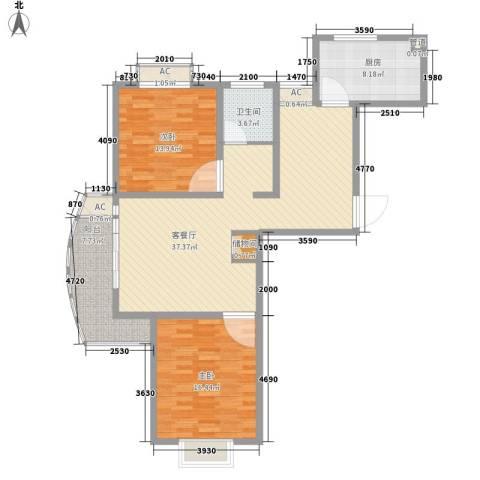 东方城市绿洲2室1厅1卫1厨130.00㎡户型图