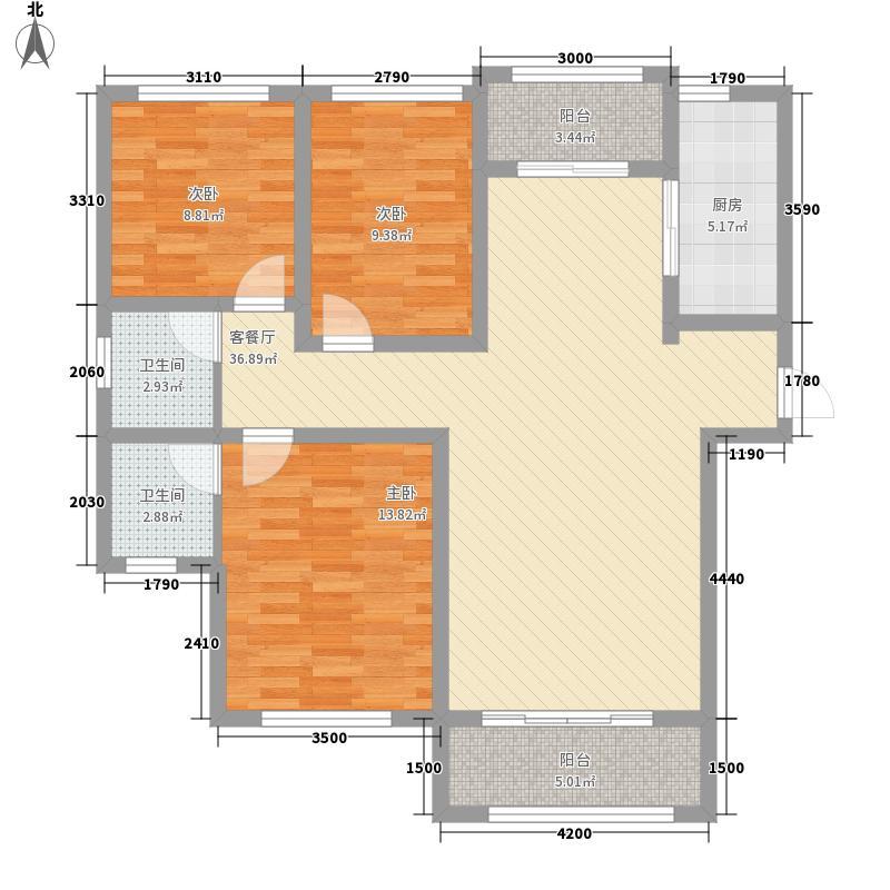 世纪荣华127.56㎡5#6#楼南北朝向C1户型3室2厅2卫1厨