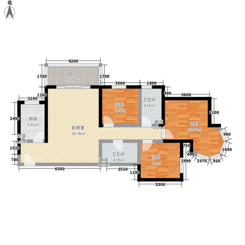 东欧逸璟112.13㎡E户型3室2厅2卫1厨