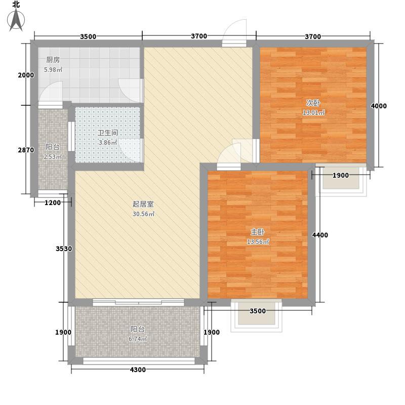 凯鸿和园8.00㎡B10户型2室2厅1卫1厨