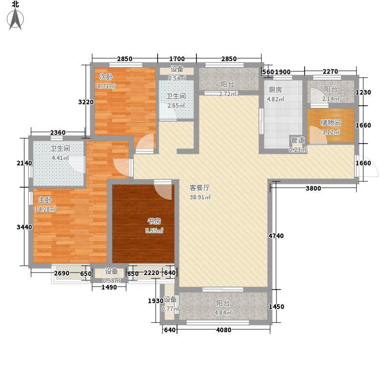 中锐星尚城142.00㎡一期2#高层端户A户型3室2厅1卫1厨