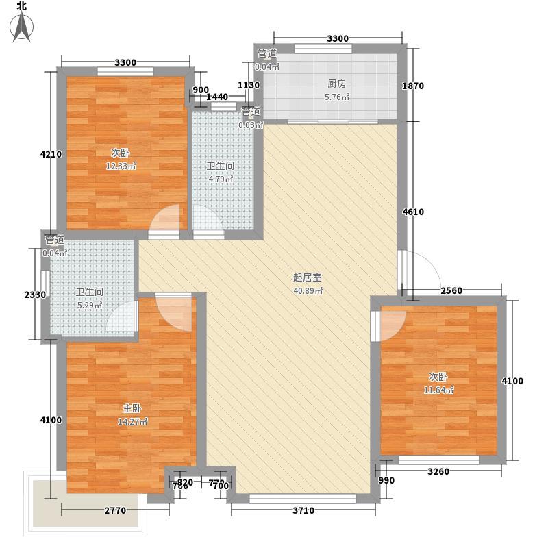 新世界・朗悦居13.14㎡8、11#户型3室2厅2卫1厨
