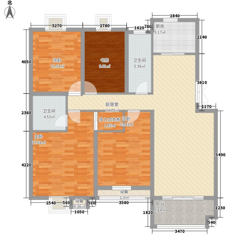 中和龙郡159.00㎡中和龙郡户型图A2户型4室2厅2卫1厨户型4室2厅2卫1厨