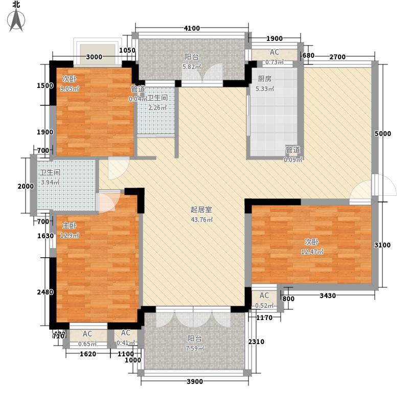 宜城水岸星都128.36㎡A1户型3室2厅2卫1厨
