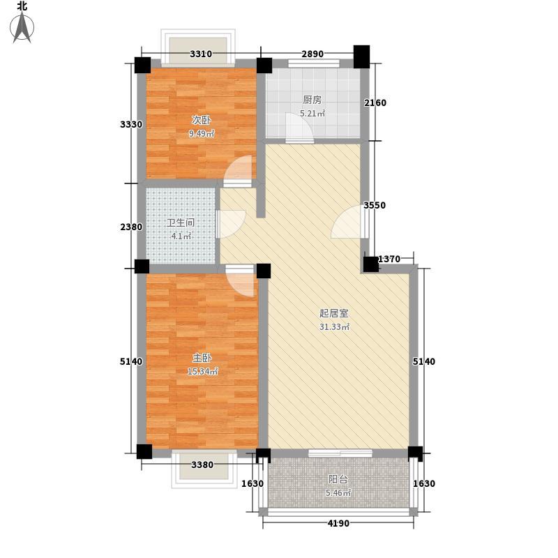 九洲城95.00㎡A户型2室2厅1卫1厨