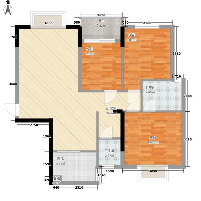 金爵逸品122.57㎡E户型3室2厅2卫1厨
