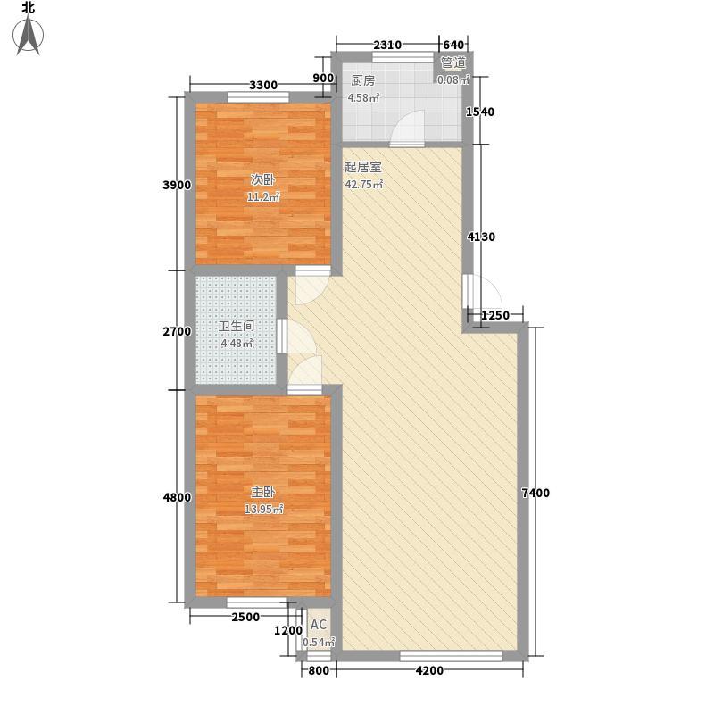 海威住宅小区E户型2室2厅1卫1厨