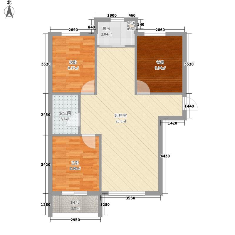 松林一品92.20㎡松林一品户型图6#楼V户型3室2厅1卫1厨户型3室2厅1卫1厨
