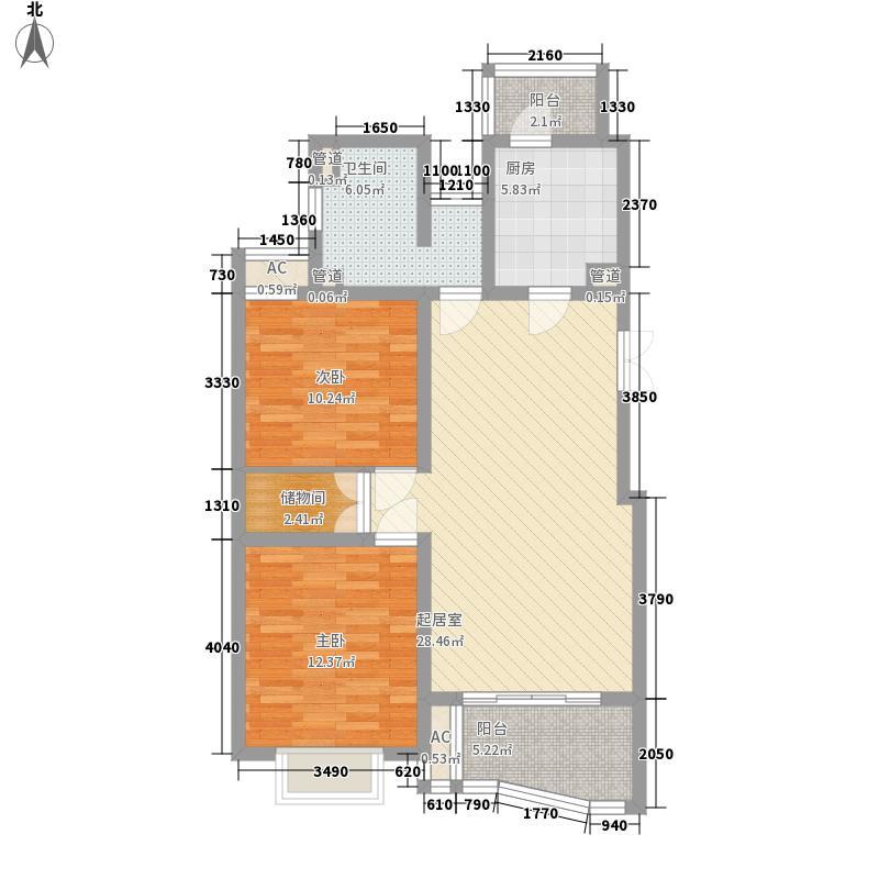 中虹明珠苑109.54㎡中虹明珠苑户型图3号02室户型图2室2厅1卫1厨户型2室2厅1卫1厨