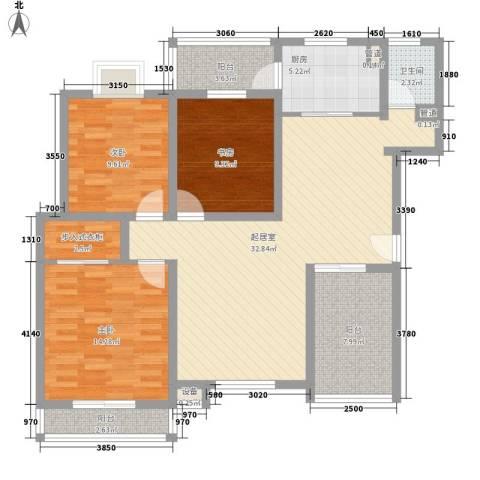 上品・长安人家3室0厅1卫1厨132.00㎡户型图