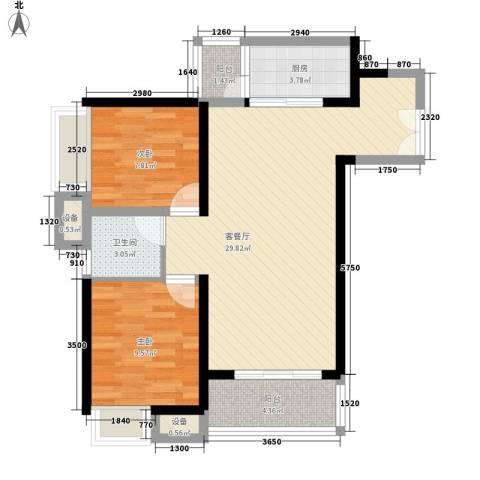 东莞长安万达广场2室1厅1卫1厨90.00㎡户型图