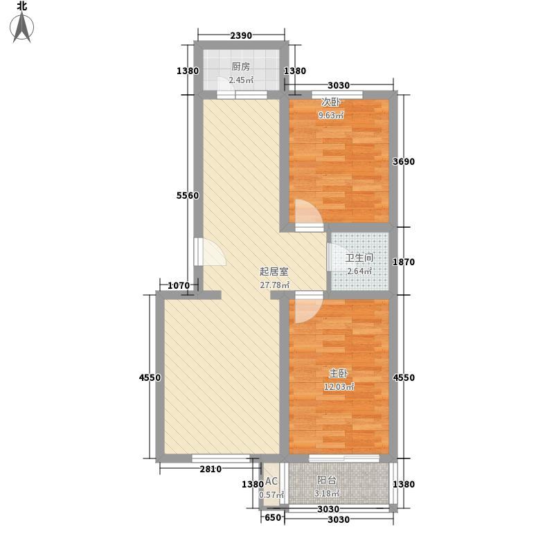 富丽花园85.18㎡富丽花园户型图2室2厅1卫1厨户型10室