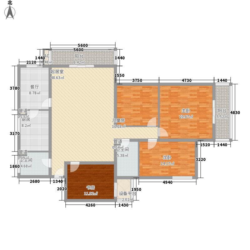 金地苑213.07㎡金地苑户型图4室2厅2卫1厨户型10室