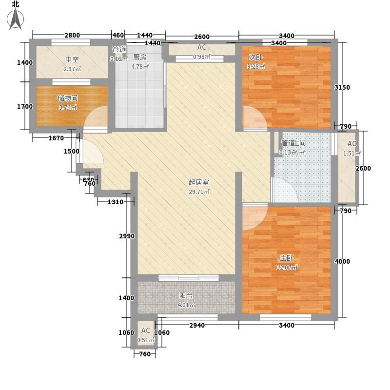 中海金玺公馆7.00㎡标准层户型2室2厅1卫1厨