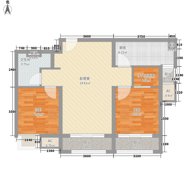 中海金玺公馆88.00㎡两居户型2室2厅1卫1厨