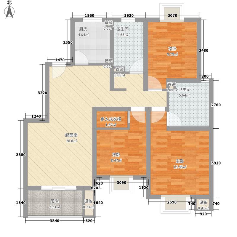 绿地公园7号123.00㎡H2户型3室2厅2卫