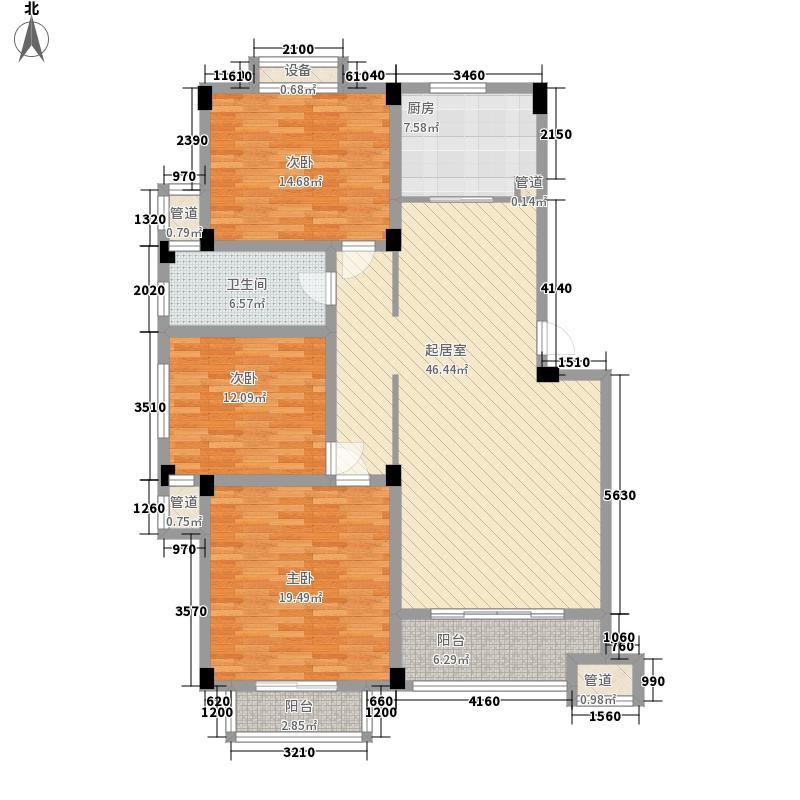 晴山蓝城178.00㎡5室户型5室3厅2卫1厨