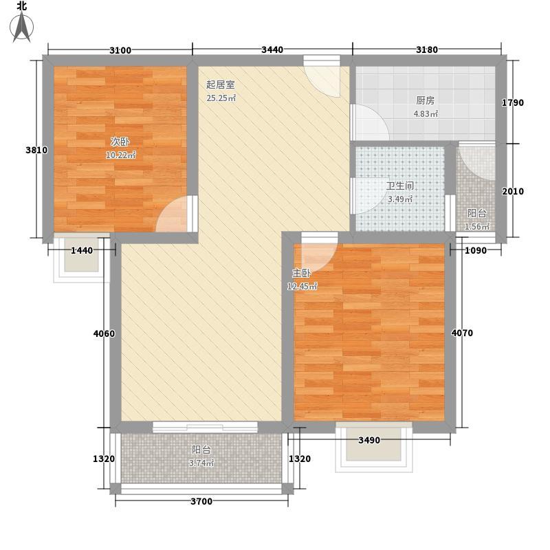 逸庭户型图户型C 2室2厅1卫1厨