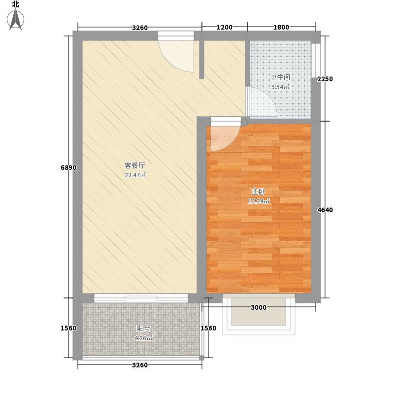 龙溪雅居57.68㎡1#E1户型1室2厅1卫1厨