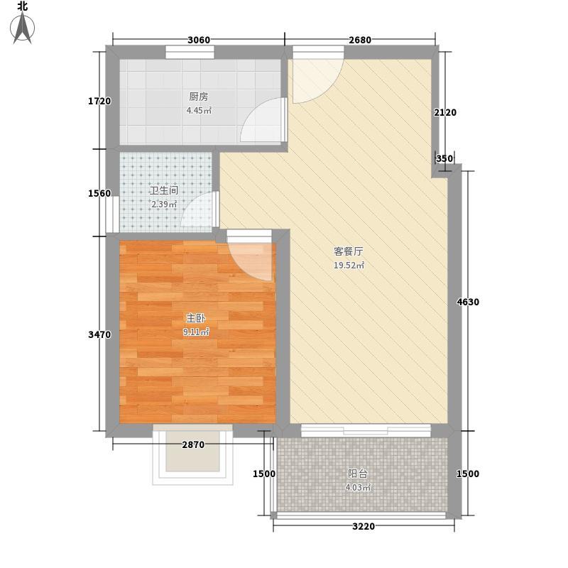 龙溪雅居56.20㎡2#H1户型1室2厅1卫1厨