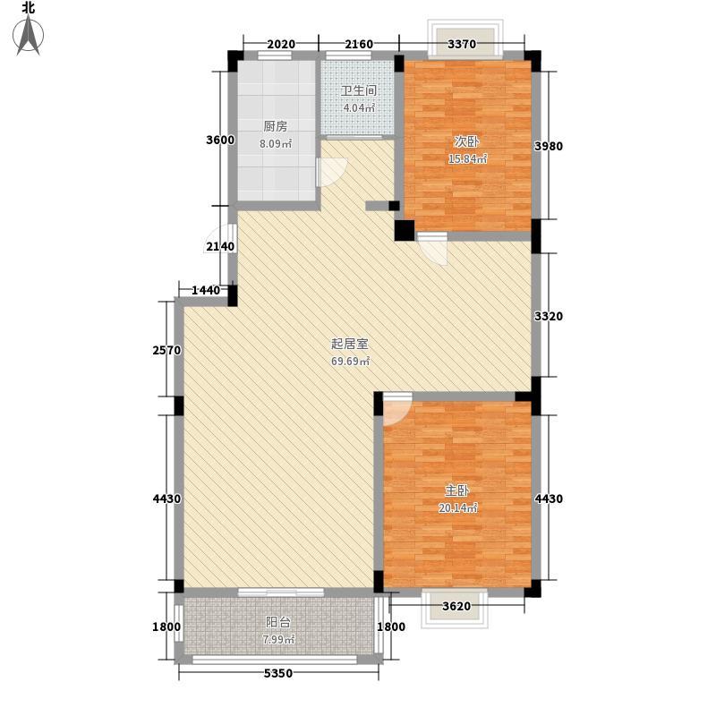 华安家园82.60㎡华安家园户型图6号楼B2室2厅1卫1厨户型2室2厅1卫1厨